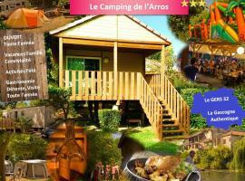 Camping de l'Arros, Plaisance (рядом с городом Couloumé-Mondébat)