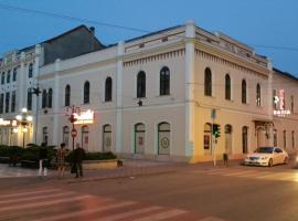 Hotel Dacia, Lugoj