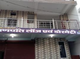 Ganpati Lodge, Dongargarh (рядом с городом Khujji)