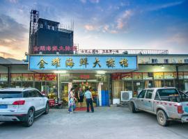 Jiangmen Gudou Hotsping Juanjie Private Villa, Xinhui