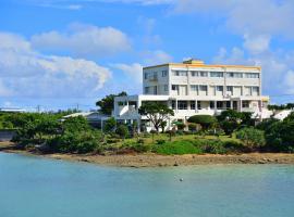 伊良部島 ホテルサウスアイランド