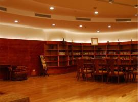 Beijing Oriental Provence Center Club, Changping (Beiqijiazhuang yakınında)