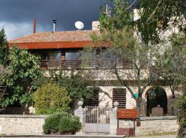 Alojamientos Madarcos, Madarcos (рядом с городом Horcajuelo de la Sierra)