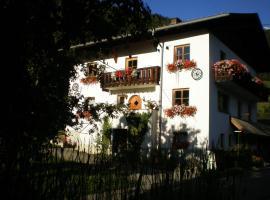 Haus Kathrein, Fliess (Hochgallmig yakınında)
