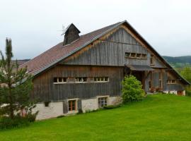 Gite Haut Doubs, La Grand'Combe-Châteleu (рядом с городом La Longeville)