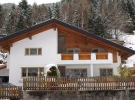 Ferienwohnungen Eiter Fridolin, Zaunhof