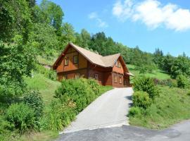 Holiday home Pavacer I, Dlouhý (Vrát yakınında)