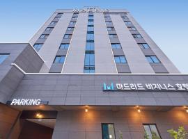 Gwangju Madrid Hotel