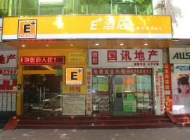 E+ Hotel, Guangzhou (Xinshi yakınında)