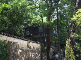 Laozhaishan Inn