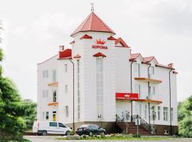 Hotel Korona, Kolybayevka