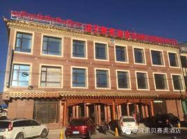 Norberso Hotel Xiahe, Xiahe