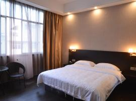 Libo Shuiyunjian Business Hotel, Libo (Mawei yakınında)