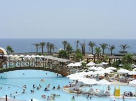 Oz Hotels İncekum Beach Resort & Spa Hotel - All Inclusive