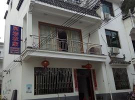 Wuyuan Shicheng Lingyan Inn, Wuyuan (Siqian yakınında)