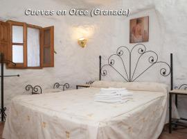 Alojamientos Cuevas En Orce, Орсе (рядом с городом Venta de Micena)