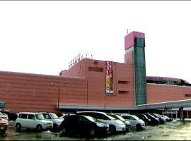 Hotel Ricorso Hirosaki, Hirosaki (Kuroishi yakınında)