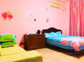 Danxiashan Jingyuan Inn, Renhua (Danxia yakınında)