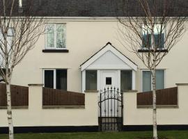 Lancaster Cottage, Престон (рядом с городом Riley Green)