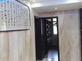 Ye Nan resident Inn, Yongjia (Yanshang yakınında)