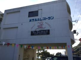 Awaji TT House Pacific Over Seas, Sumoto