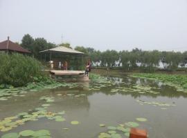 Duoduo Farmstay, Anxin (Xiong yakınında)