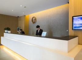 JI Hotel Weihai Railway Station