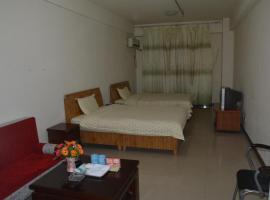 Carstar Quik Hotel