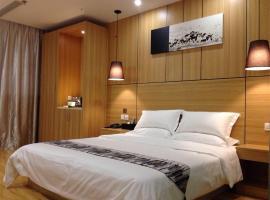 Starway Hotel Jiujiang Xigang District, Jiujiang (Ruichang yakınında)
