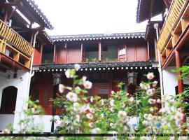 Shaoxing Laotaimen Luxun Native Place Youth Hostel