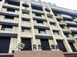 Fuke Jirui Hotel