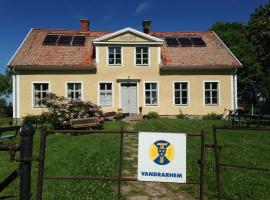 Tåkern Vandrarhem & Café, Väderstad