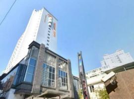 Sofis Pingshan Hotel