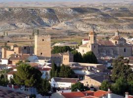 Casas Cueva el Mirador de Orce, Орсе (рядом с городом Venta de Micena)
