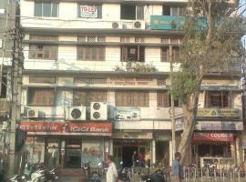 Hotel Natraj, Nowgong