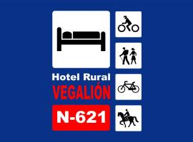 Hotel Rural Vegalion, Las Salas (рядом с городом Salamón)