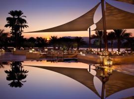 Hilton Luxor Resort & Spa, Luxor (Near Qena)