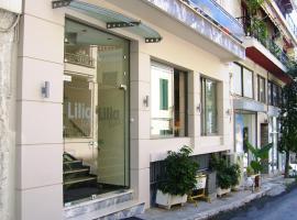 Lilia Hotel, Pirėjas
