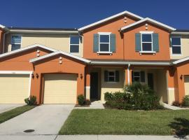 Four Bedrooms Townhome 5124