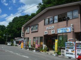 Drive Inn Keigetsu
