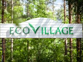 База отдыха Eco Village Club