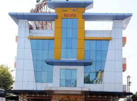 Hotel Sai Varsha