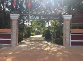 Sareth Resort