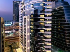 Dusit D2 Kenz Hotel Dubai