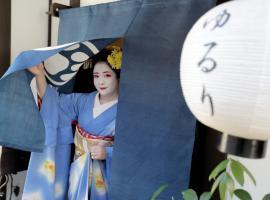 Gion Holiday Home Yururi