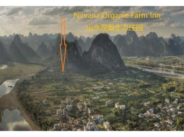Nirvana Organic Farm Inn