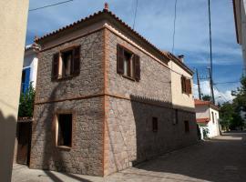 Sappho House, Skala Eresou (рядом с городом Tavari)