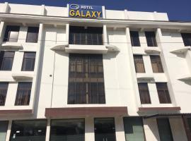 Hotel Galaxy, Alwar (рядом с городом Bagar Meo)
