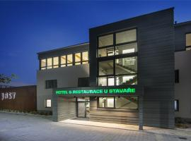 HOTEL A RESTAURACE U STAVAŘE, Vsetín