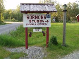 Sörmons Stugby, Ljusnedal